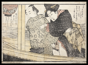 Shunga � Hokusai School � Couple On A Boat � c.1818.