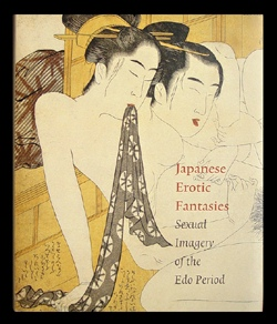 Wonderful Shunga Catalogue  - Japanese Erotic Fantasies -