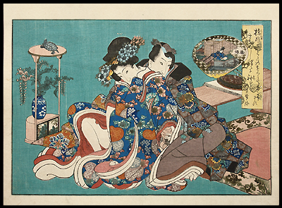 Shunga – Kunimori I – Secret Masturbation – Turtle – c.1825.