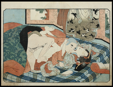Shunga Masterpiece – Shigenobu – Homoerotic Priest And Young Male – c.1830.