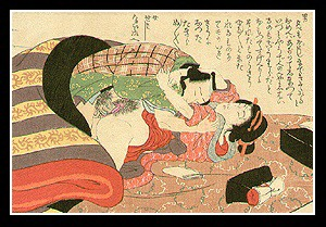 Wonderful Shunga - Eisen Tomioka - c.1900 - Under the Blanket.