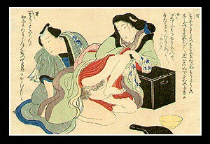 Wonderful Shunga - Eisen Tomioka - c.1900 - Mirror.