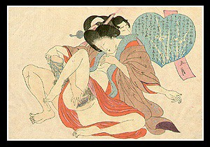 Large Original Shunga - c.1880 - Heart Colophon -